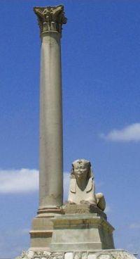 A Pillar, obviously